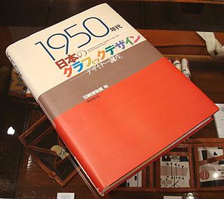 DS207-1.jpg