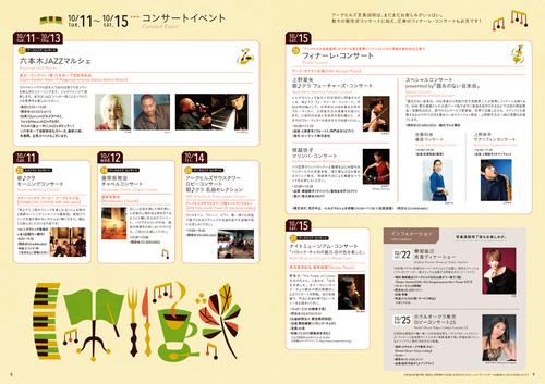 2016_mainpdf-5.jpg