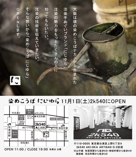 DS537-1.jpg