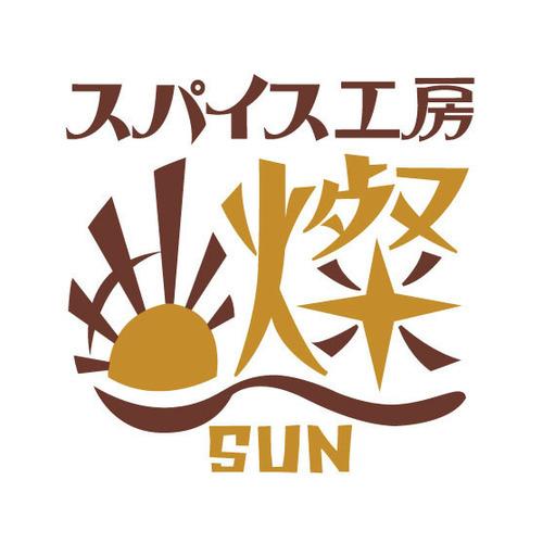 IMG_sun1.jpg