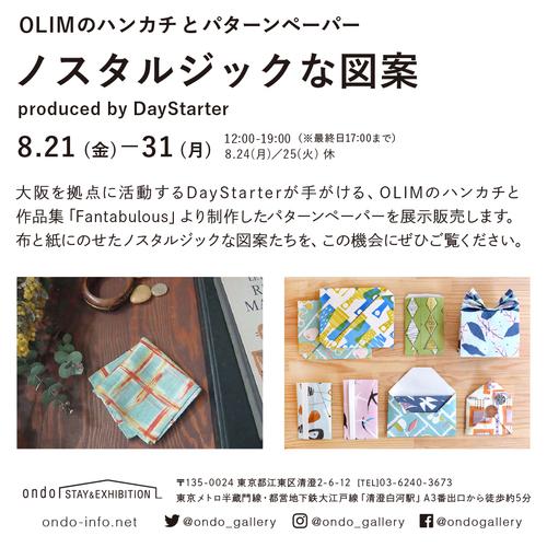 daystarter_square2.jpg