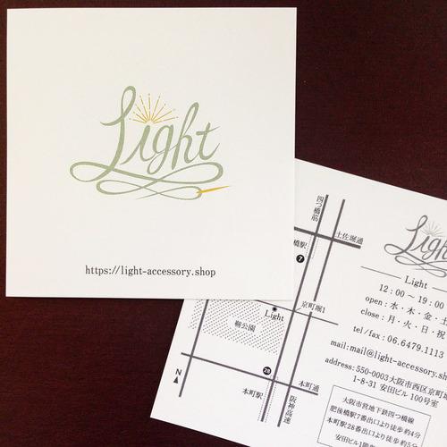 light-img1.JPG
